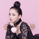 Download 安室奈美恵 - Hope(from BEST AL「Finally」)