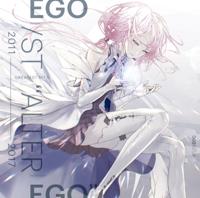 "EGOIST - GREATEST HITS 2011-2017 ""ALTER EGO"" artwork"