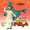 Aaj Kaa M.L.A.