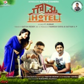 Gowdru Hotel (Original Motion Picture Soundtrack) - EP