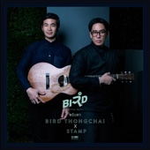 พริบตา (feat. Stamp) - Bird Thongchai