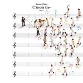 C'mon in~ - 陳奕迅