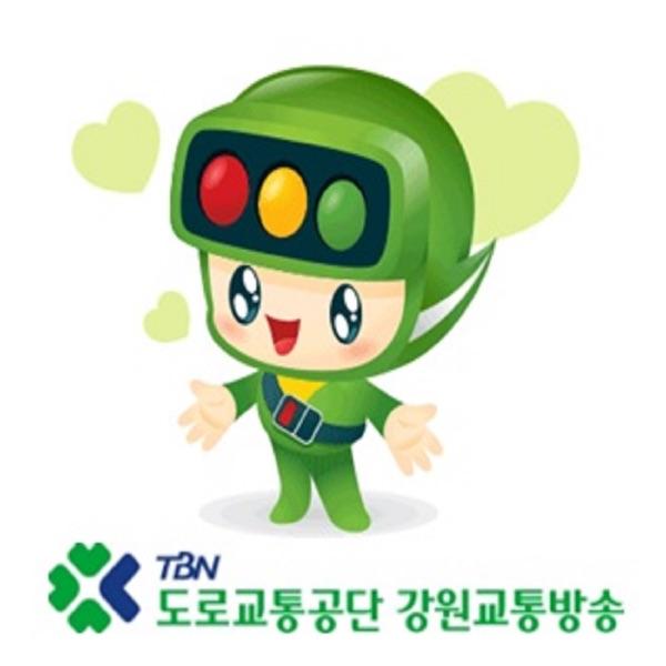 TBN강원교통방송 팟캐스트
