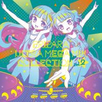 Various Artists - プリパラ ULTRA MEGA MIX COLLECTION Vol.2 (DJ COLLECTION) artwork
