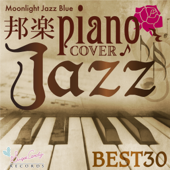 Japanese music Piano Casa JAZZ BEST 30