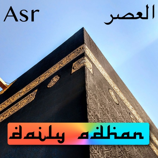 Daily Adhan - Makkah - Asr Adhan