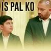 Is Pal Ko
