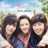 화랑 (Music from the Original TV Series) [Special]