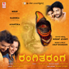 Rangitaranga (Original Motion Picture Soundtrack)