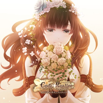 Code: Realize – 祝福の未来 (オリジナルサウンドトラック) – V.A. [iTunes Plus AAC M4A] [Mp3 320kbps] Download Free