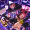 一件落着ゴ用心【AKIBA'S TRIP -THE ANIMATION-盤】 - EP