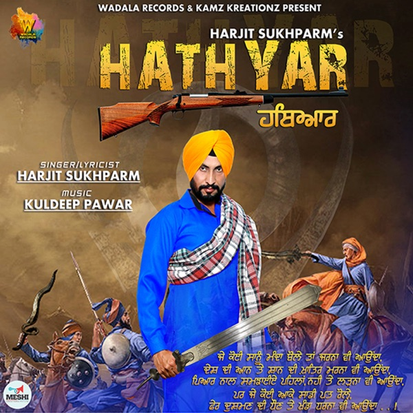 Hathyar - Single | Harjit Sukhparm