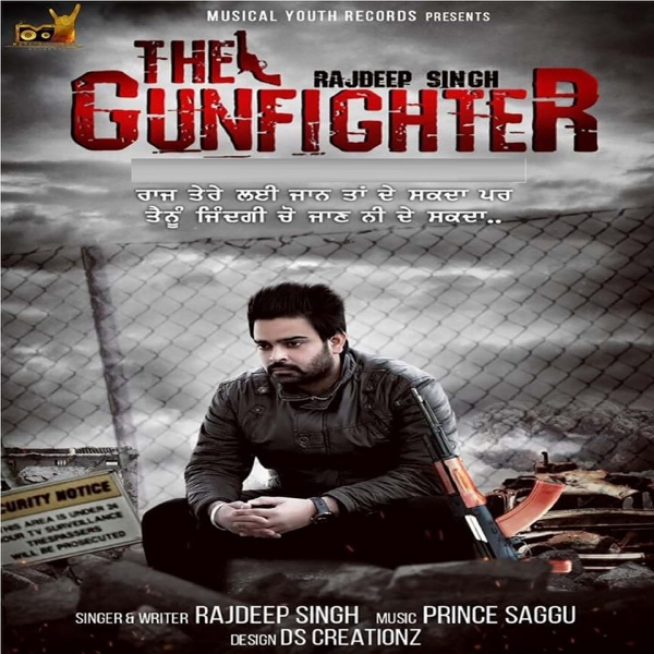 The Gun Fighter - Single | Rajdeep Singh