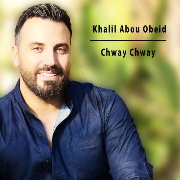 Chway Chway - Single | Khalil Abou Obeid