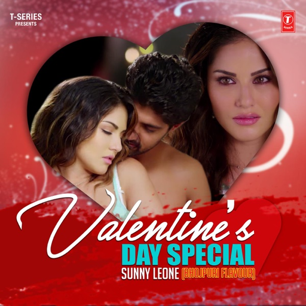 Valentine's Day Special: Sunny Leone (Bhojpuri Flavour) - EP | Aman Trikha, Khushbu Jain