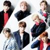 THE BEST OF 防弾少年団 (JAPAN EDITION), BTS
