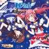 Respect(TVアニメ『アイドル事変』エンディングテーマ) - EP