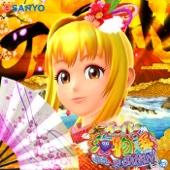 CR スーパー海物語 in JAPAN サウンドトラック - EP