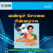 Vandicholai Chinnarasu (Original Motion Picture Soundtrack) - EP