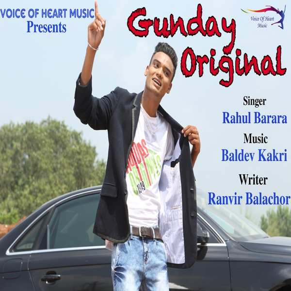 Gunday Original - Single | Rahul Barara