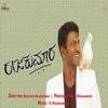 Raajakumara (Original Motion Picture Soundtrack) - EP