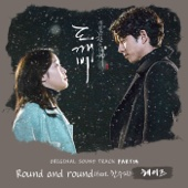 Round and round (feat. Han Suji) [Inst.]