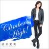 Climber's High! - Single