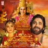Om Namo Venkatesaya (Original Motion Picture Soundtrack)