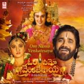 M.M. Keeravani - Om Namo Venkatesaya (Original Motion Picture Soundtrack) artwork