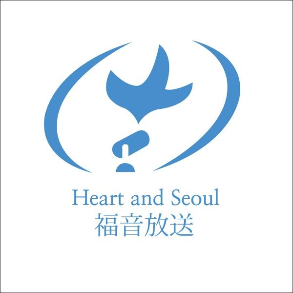 キリストにあって一つ Heart and Seoul Japanese Ministry