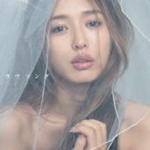 ラヴソング - Hitomi Kaji