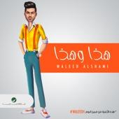 Hatha W Hatha - Waleed Al Shami