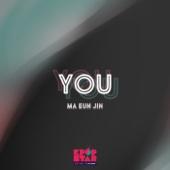 K팝 스타 시즌 6 K-Pop Star Season 6 - You