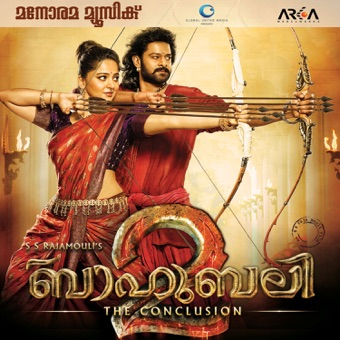 Bahubali 2 – The Conclusion (Original Motion Picture Soundtrack) – EP – M. M. Keeravaani