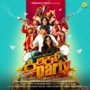 Kirik Party (Original Motion Picture Soundtrack)