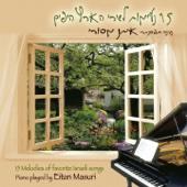 15 Piano Melodies of Favorite Israeli Songs
