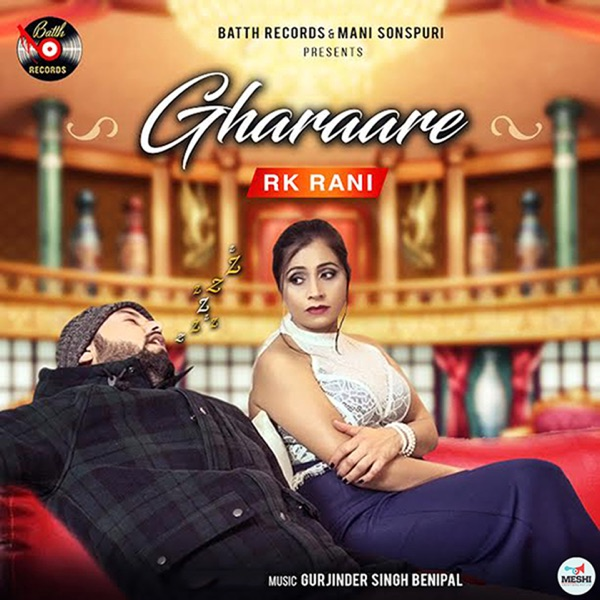 Gharaare - Single | R. K. Rani