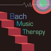 健康バッハ~免疫力がアップする音楽療法