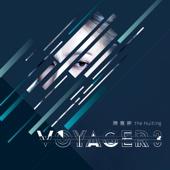 Voyager 3 - Chen Hui Ting