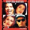 Roop Inka Mastana Vol 1