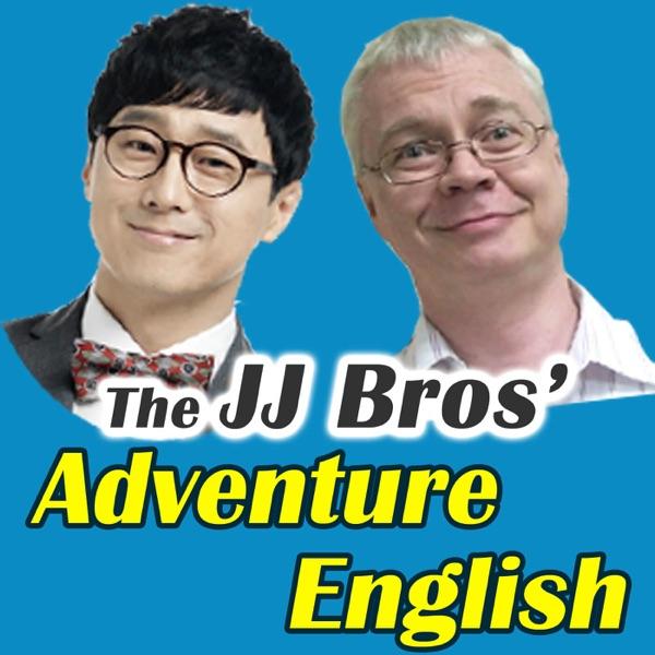 JJ Brothers' 어드벤처 잉글리시