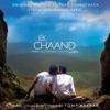 Ek Chaand From LOEV Single