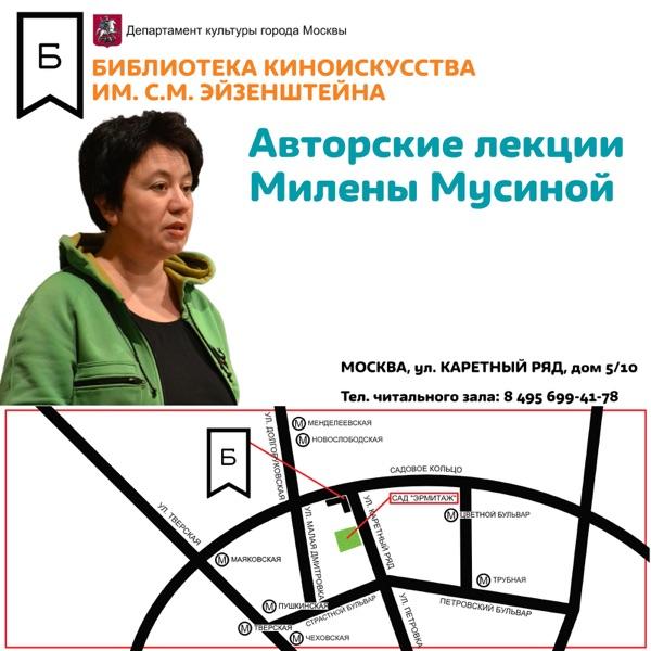 chernyshovkin | digital media art