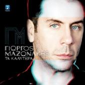Giorgos Mazonakis - Kalos Sas Vrika artwork