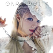 GARNiDELiA - SPEED STAR アートワーク