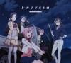 TVアニメ「サクラクエスト」エンディング・テーマ「Freesia」 - EP
