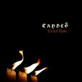 Candeo - EP