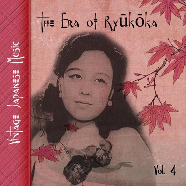 Various Artists Vintage Japanese Music, The Era of Ryūkōka, Vol. 4 (1934-1939) Album Cover