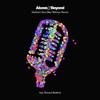 Northern Soul (feat. Richard Bedford) [Ben Böhmer Remix]