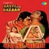 Basti Aur Bazaar